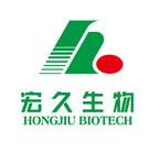 Hongjiu Biotech Co.,Ltd.