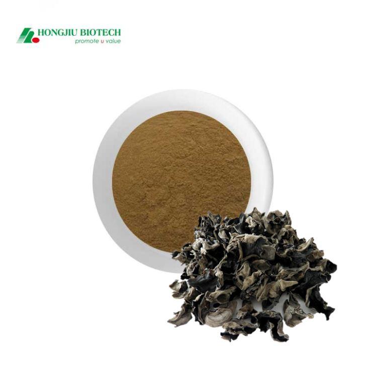 Black Fungus Extract Powder