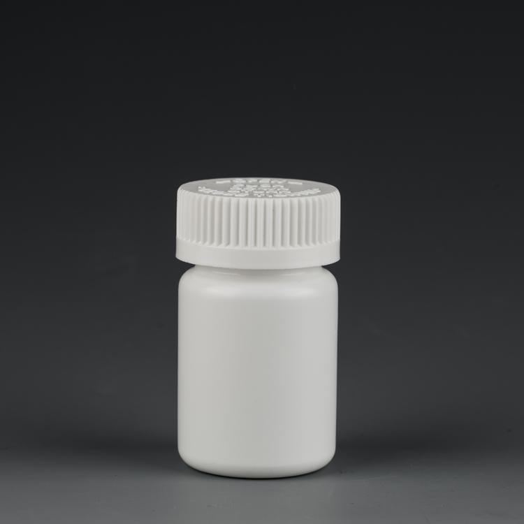 Plastic Medicine Container 45ml