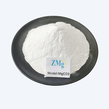 High purity MgCO3 white powder medical grade magnesium carbonate