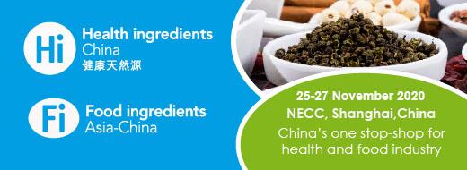 CPhI & P-MEC China 2020