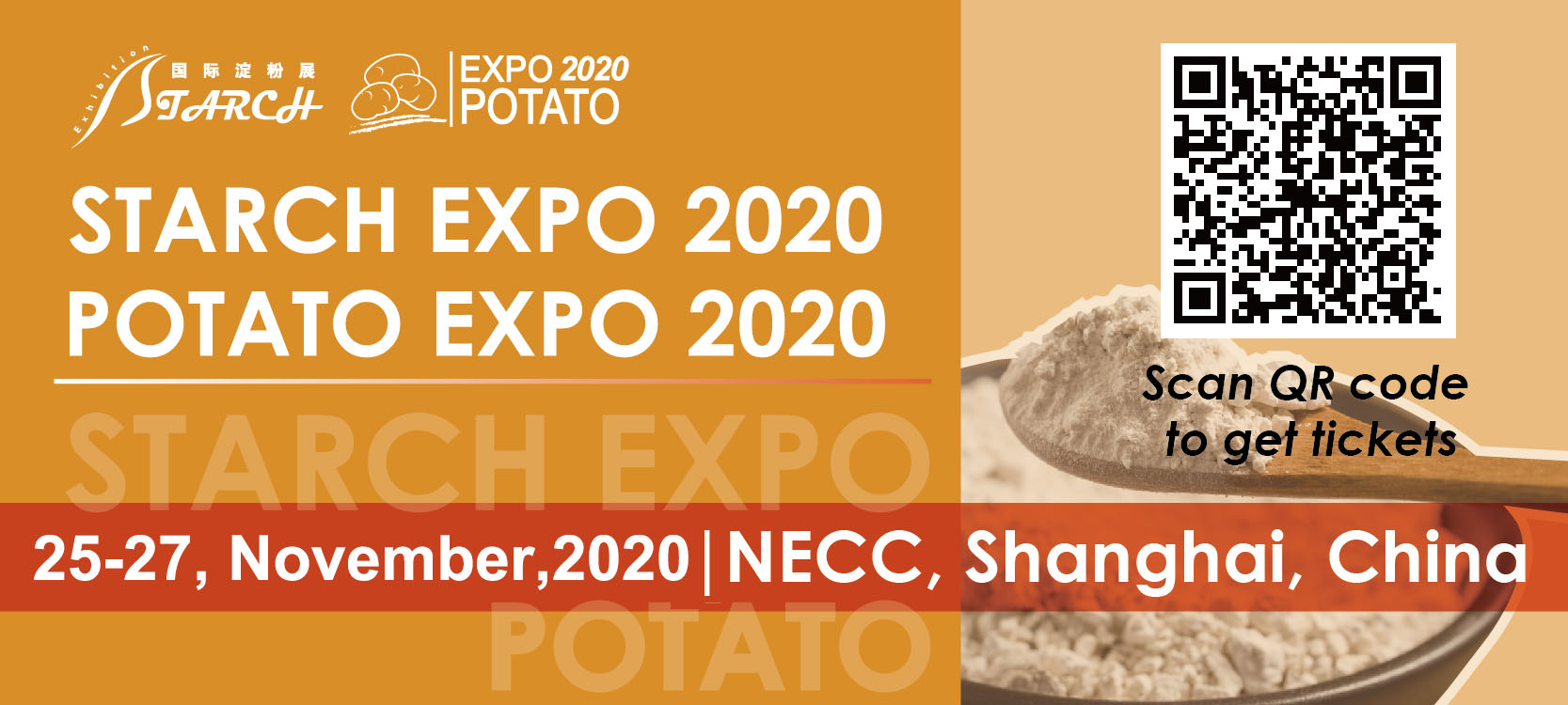 Starch Expo 2020