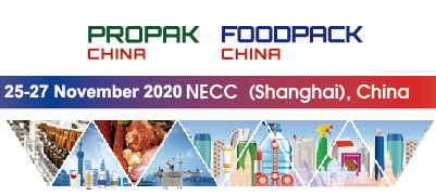 Propack China 2020
