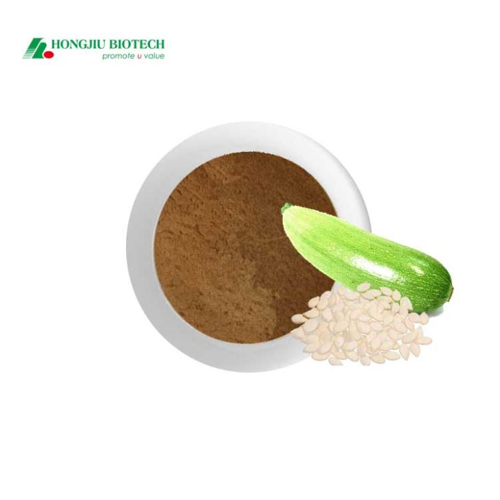 Cucurbita Pepo Extract Powder
