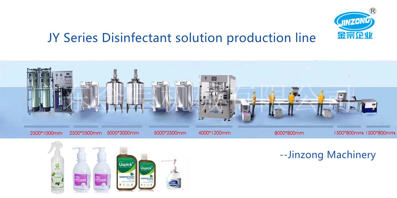 Hand Sanitizer Making Machine Disinfectant Liquid Production Line