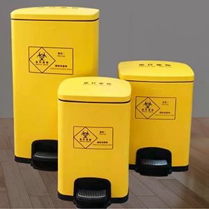 Medical Garbage Bucket Waste Tub  Trash Pail  Rubbish Pail Dustbin Waste Bucket