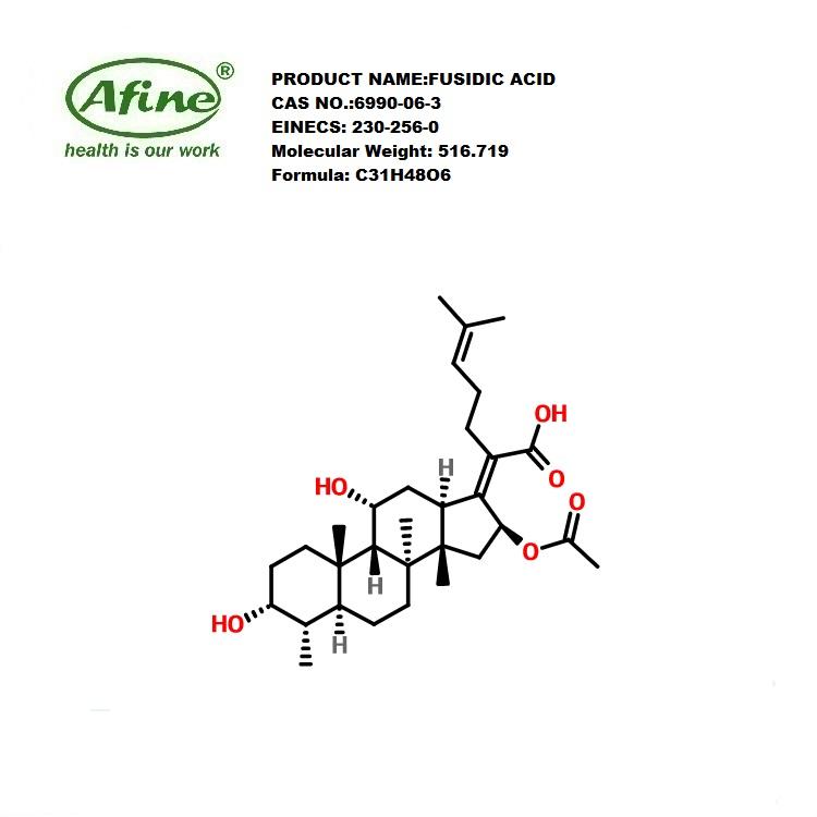 FUSIDIC ACID CAS 6990-06-3
