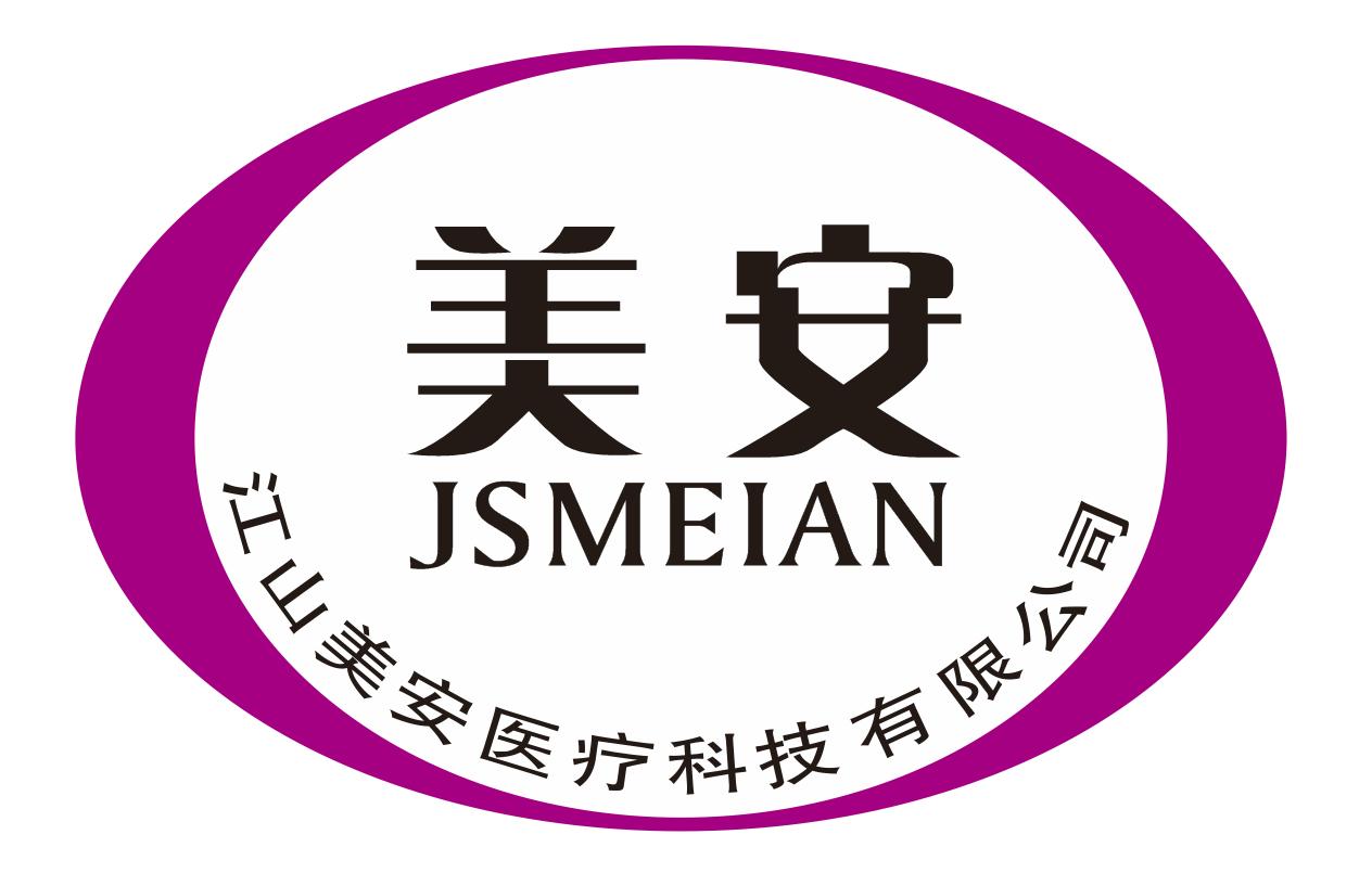 JIANGSHAN MEIAN MEDICAL TECHNOLOGY CO.,LTD