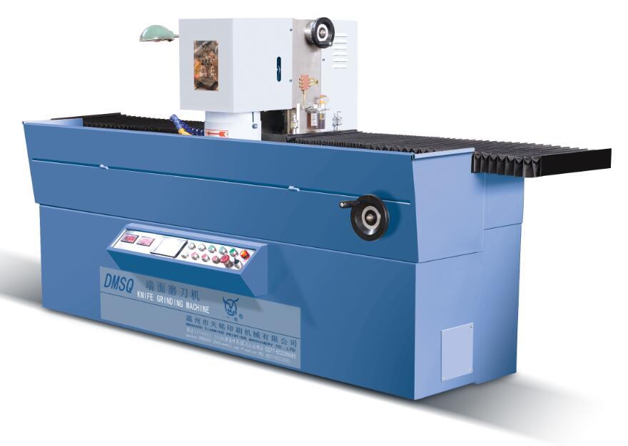 Automatic Knife Grinding Machine Model DMSQ-K