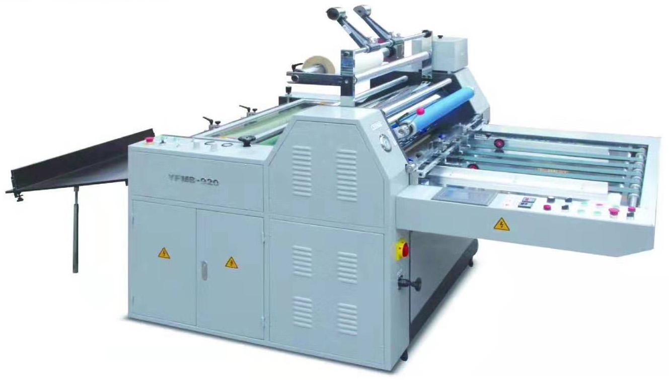 Semi-auto Laminating Machine Model YFMB
