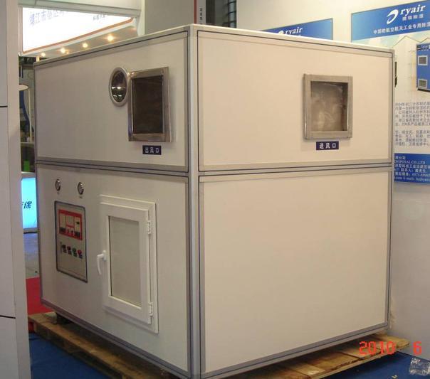 VOC Recycling equipment