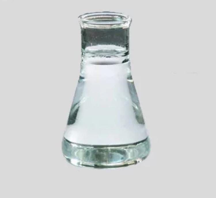 3-(2,3-Epoxypropoxypropyl)trimethoxysilane