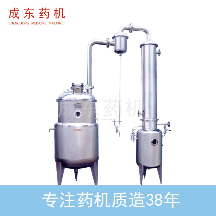 Vacuum Pressure Relief Evaporator