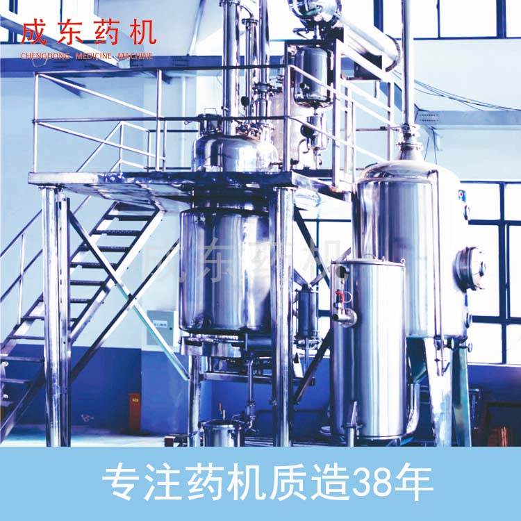Thermal Reflux Extraction And Concentration Unit