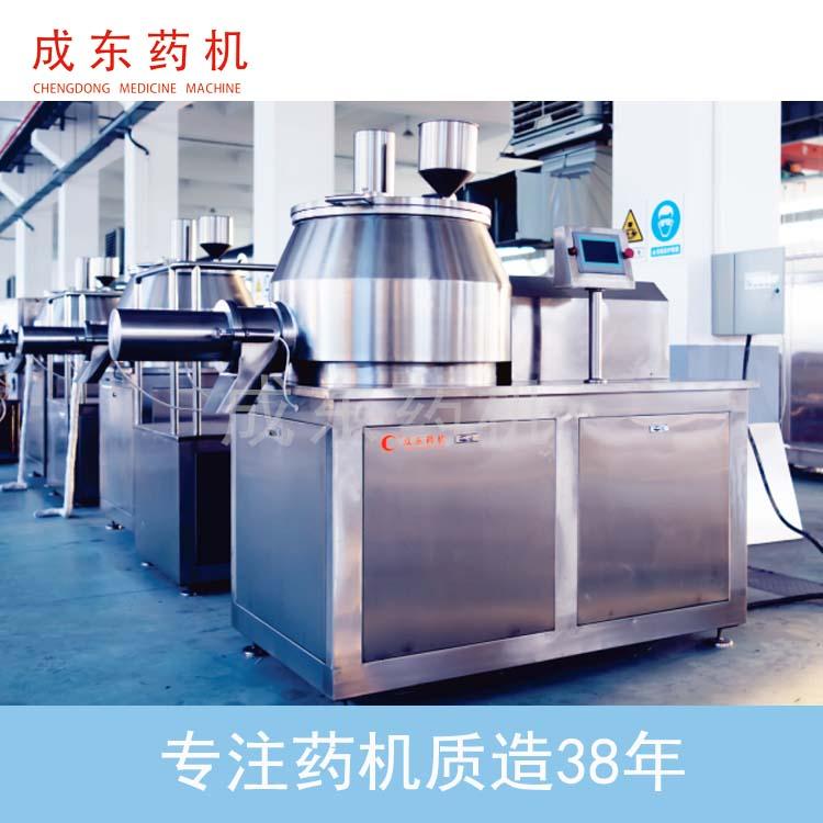 Vacuum Emulsifier Blender