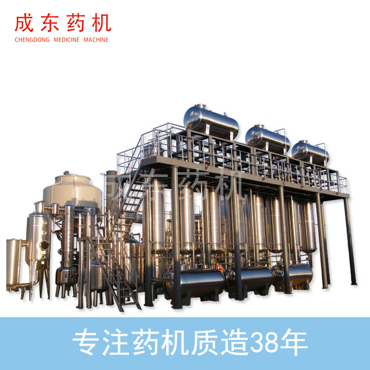 Automatic Macroporous Resin Absorbing Unit