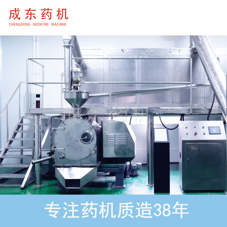 Continuous Reverse Flow Ultrasonic Extraction Machine
