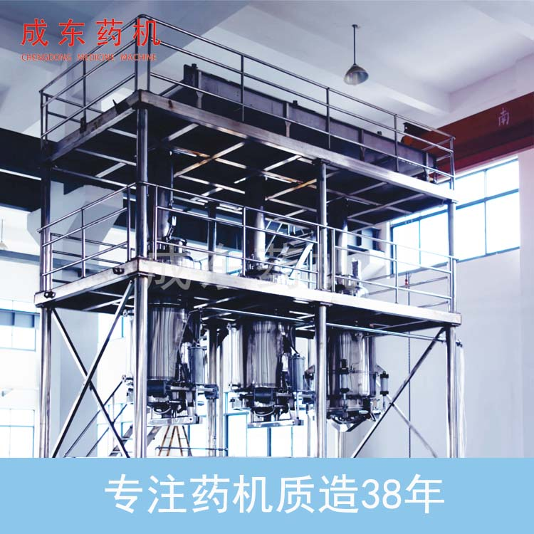 Automatic dregs of decoction discharging squeezing device in herbal extraction