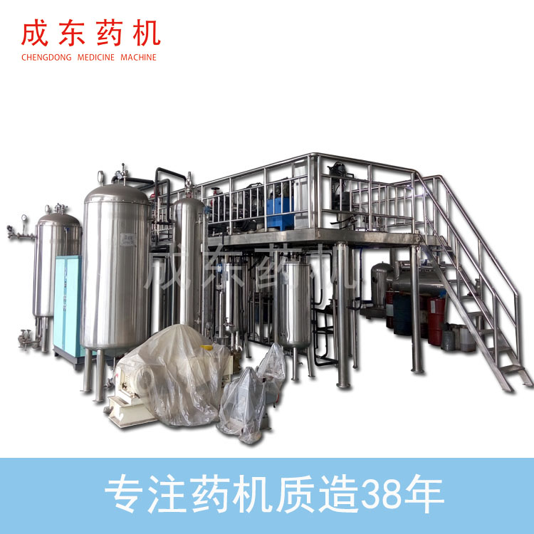 50x4 Supercritical CO2 Extraction Machine