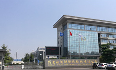 博爱新开源医疗科技集团股份有限公司