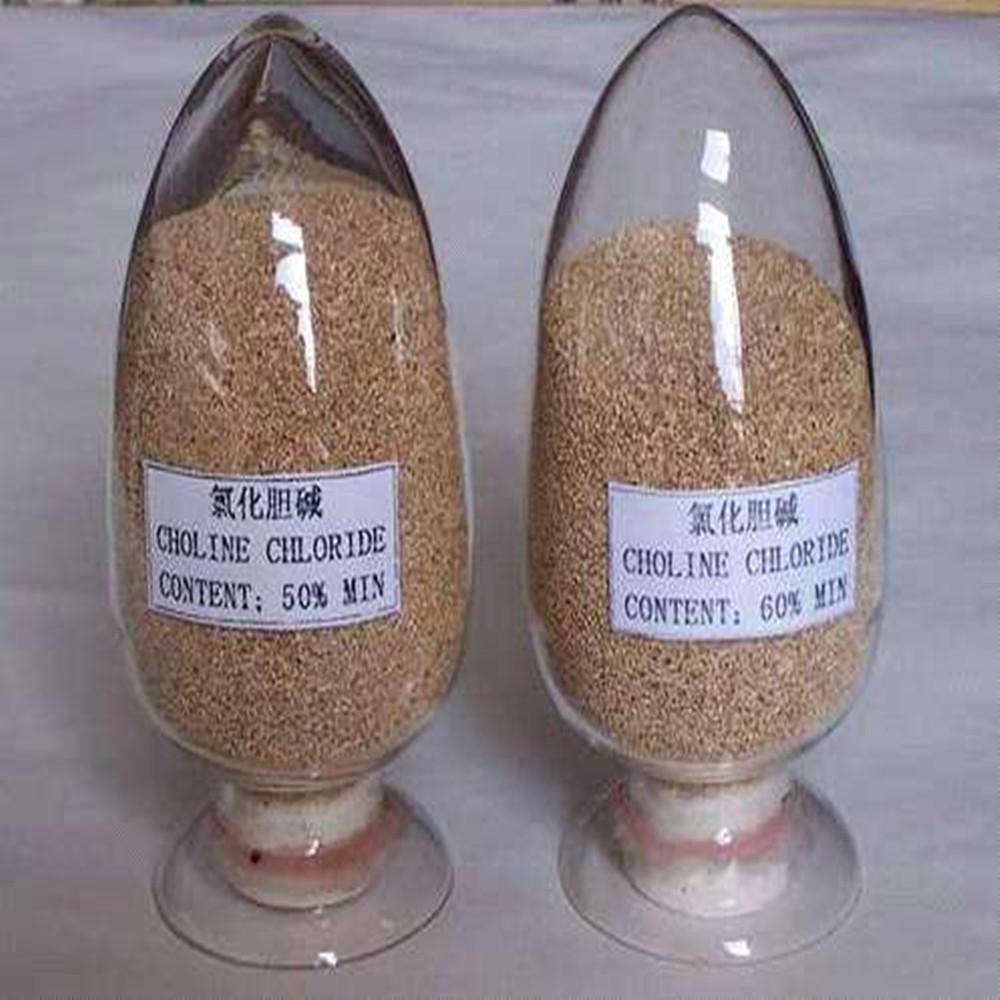 Choline Chloride 50%/ 60%/70%/75%
