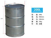 200L Steel Drum Preparative grade Acetonitrile CAS 75-05-8, ≥99.9% CAS NO.75-05-8