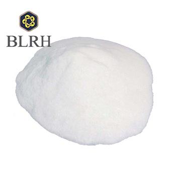 Sodium Diacetate , CAS : 126-96-5