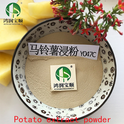 Potato extract powder