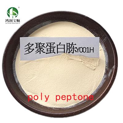 polypeptone