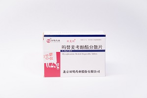 Mycophenolate Mofetil Dispersible Tablets