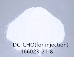 cationic liposome DC-CHO(for injection)166023-21-8