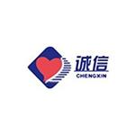 Hebei Chengxin Co.,Ltd.