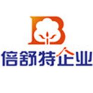 Beijing Beishute Maternity& Child Articles Co.,Ltd.