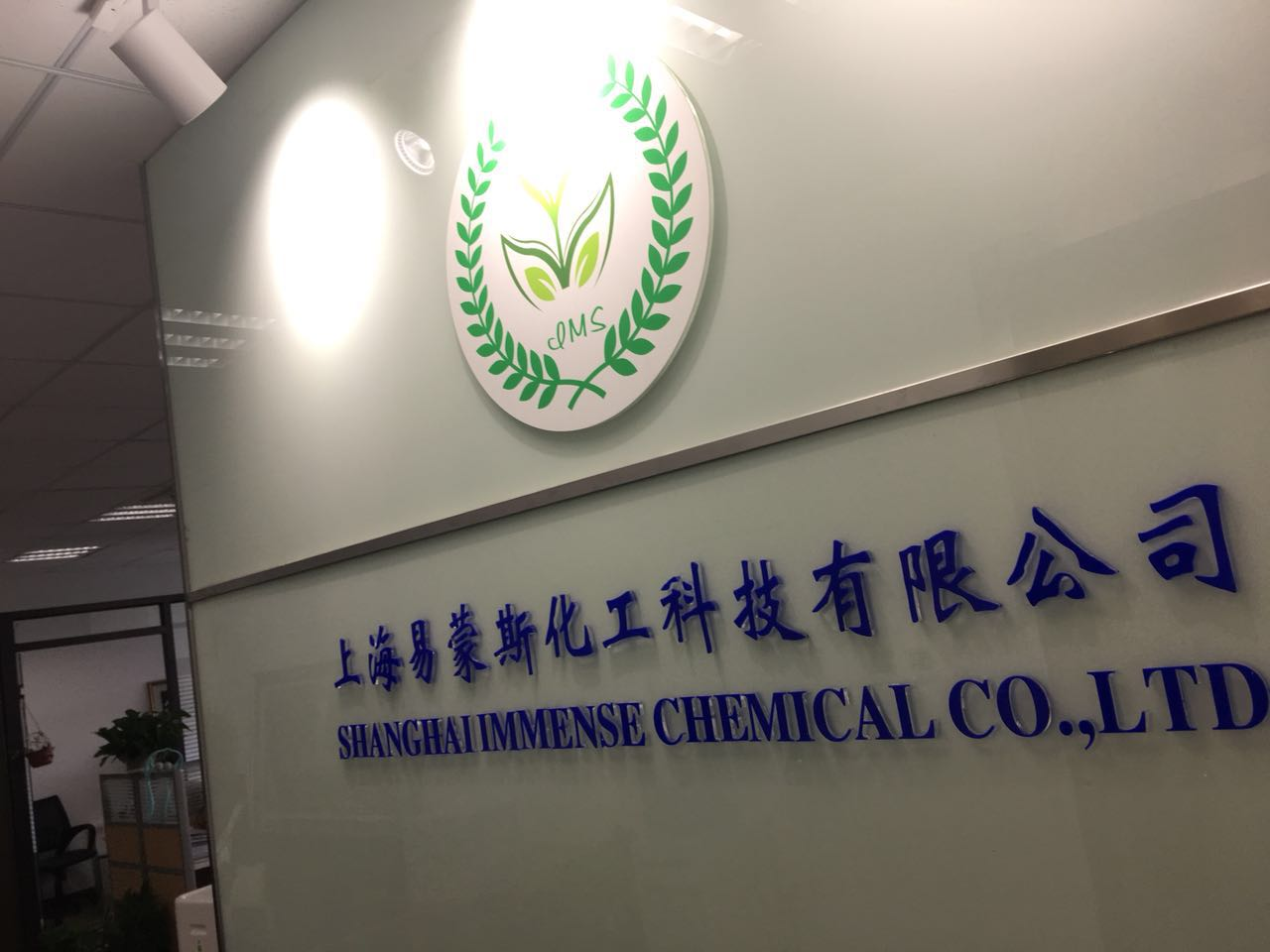 SHANGHAI IMMENSE CHEMICAL CO.,LTD.
