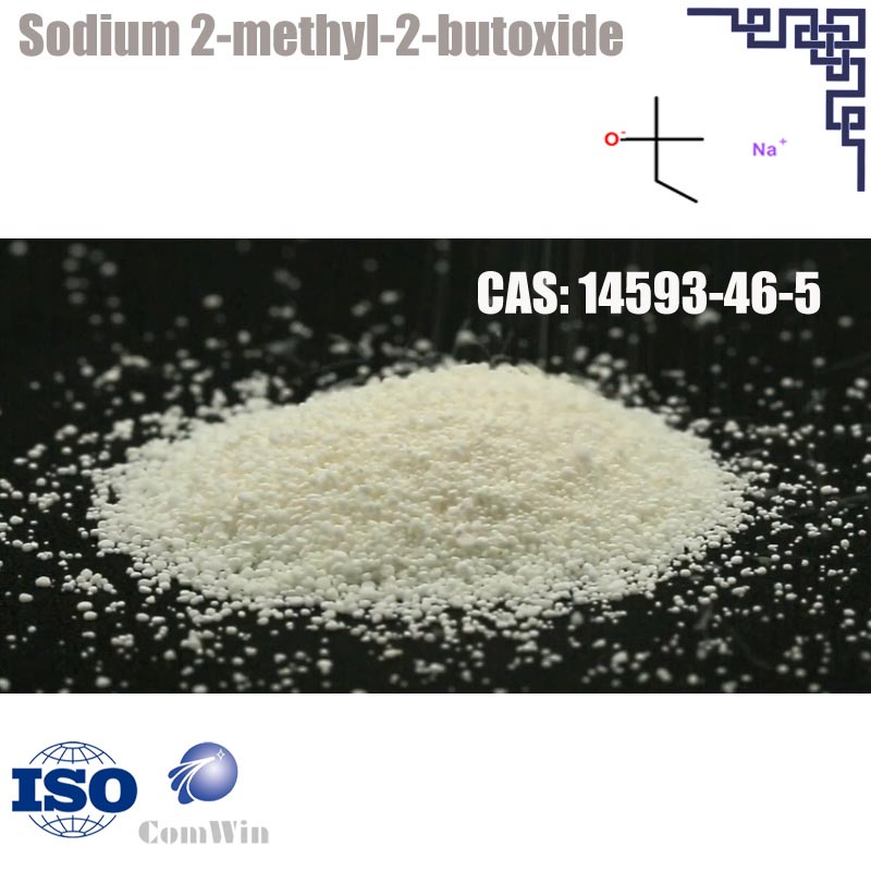 Sodium 2-methyl-2-butoxide