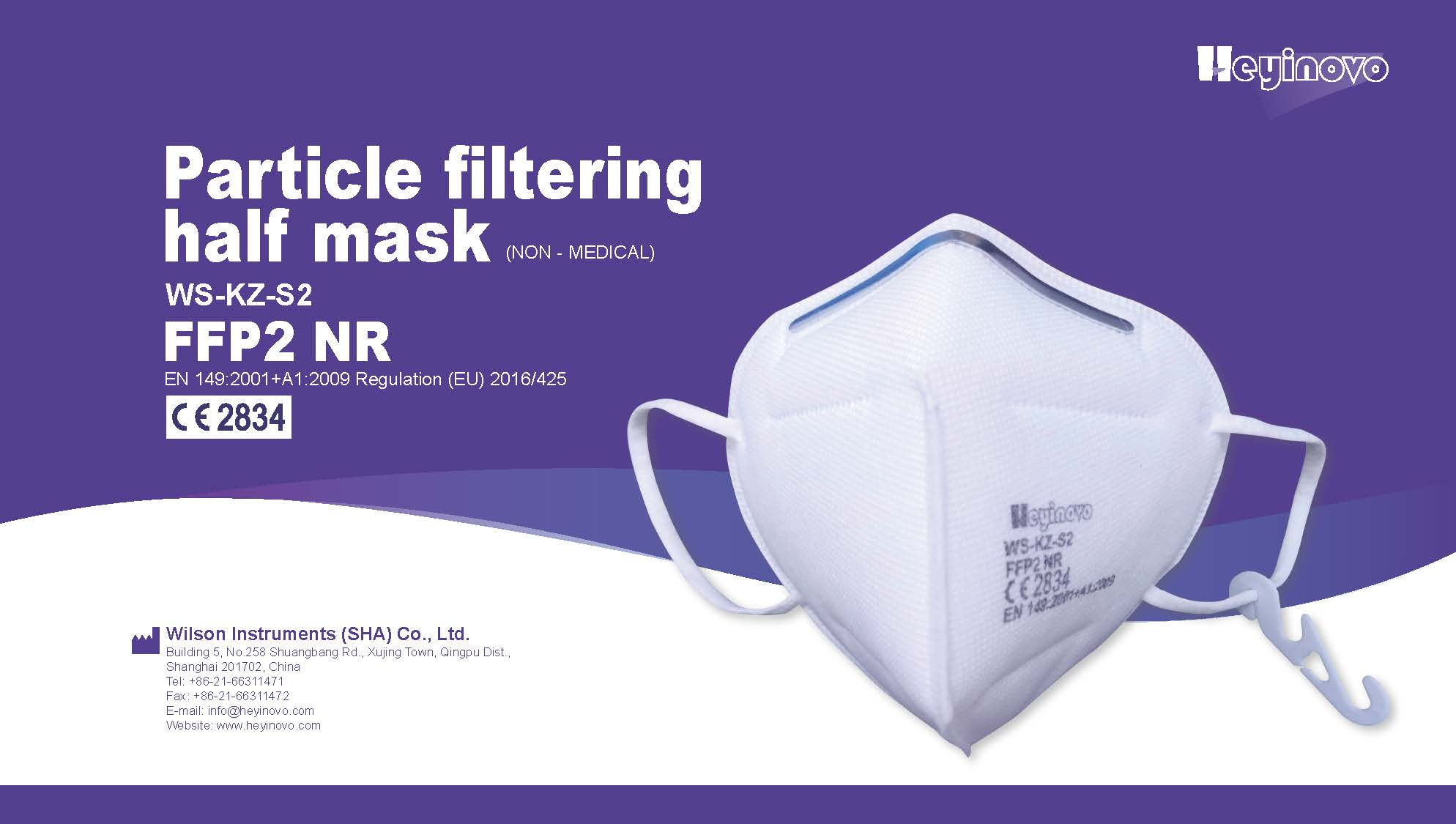 Particle filtering half mask