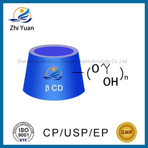 Hydroxypropyl-Beta-Cyclodextrin Oral Pharma Grade USP Standard