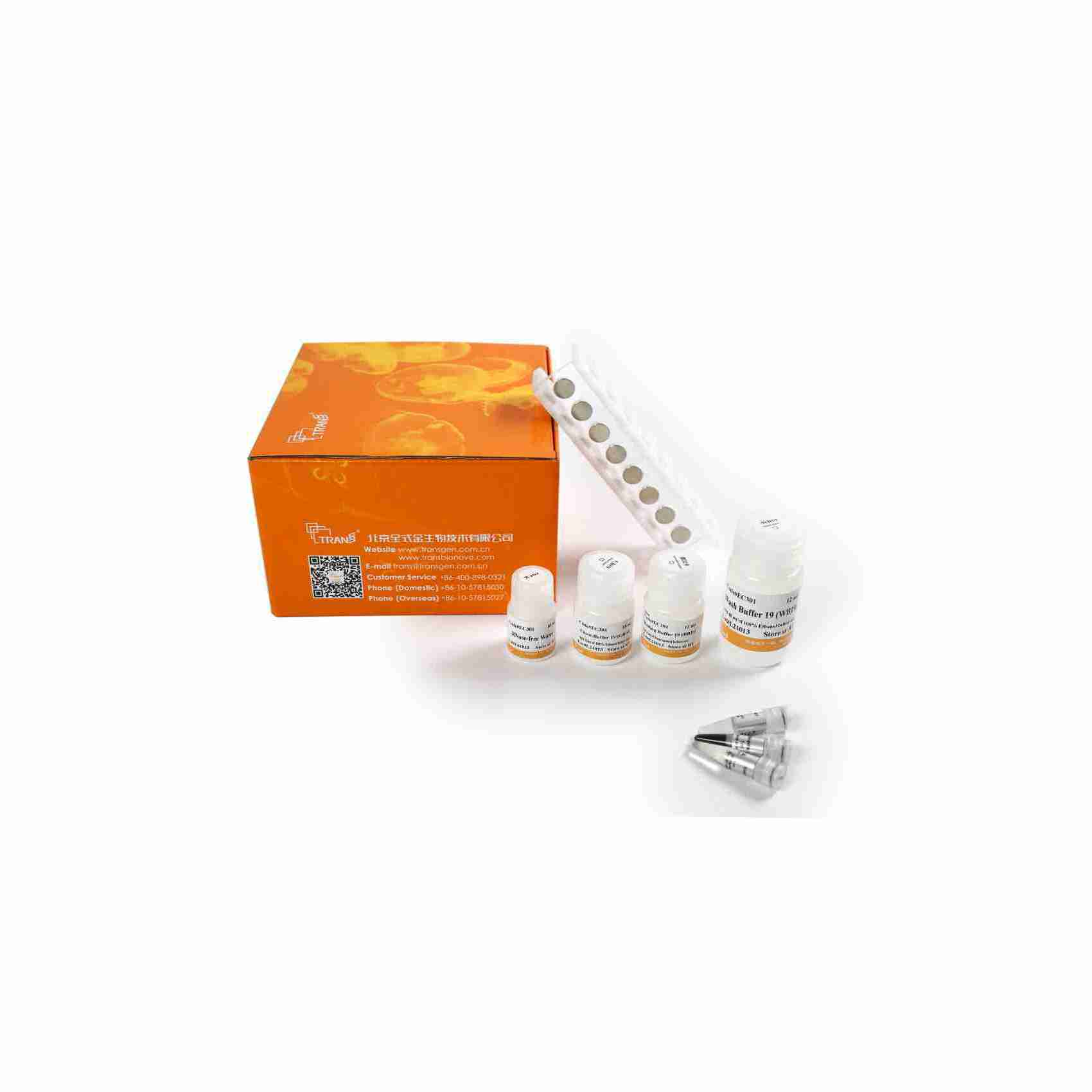 MagicPure® Viral DNA/RNA Kit