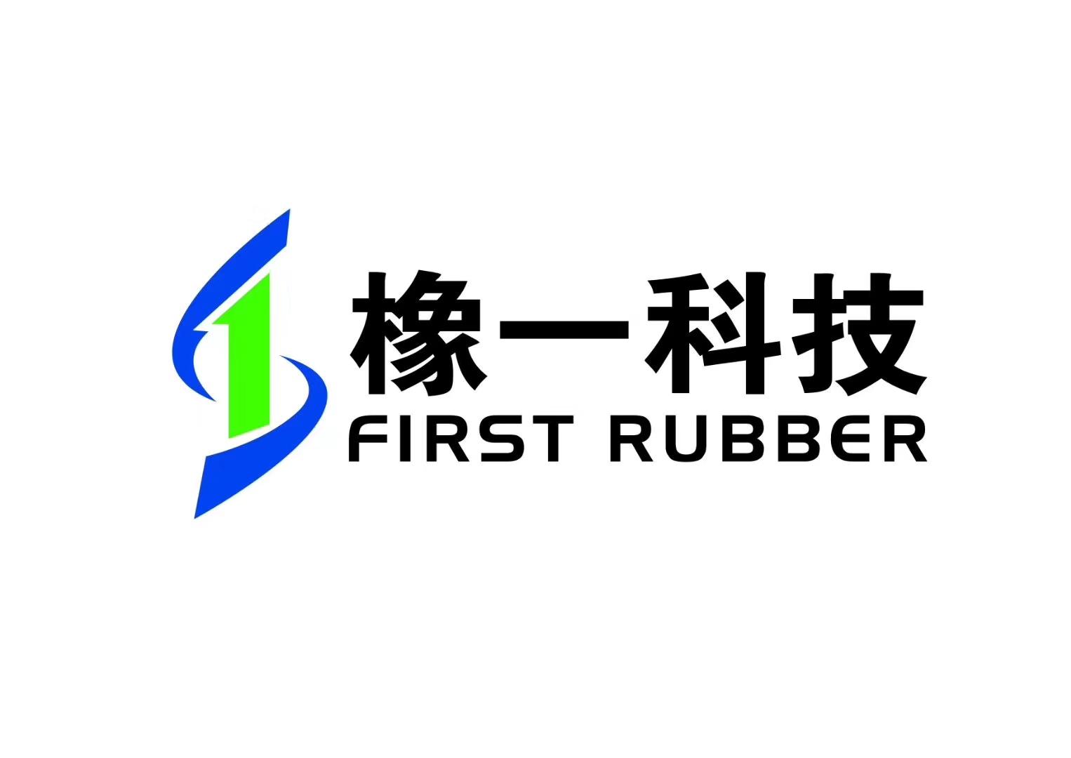 Hebei First Rubber Medical Technology Co., Ltd.