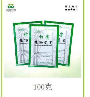 Bamboo Charcoal powder 100g