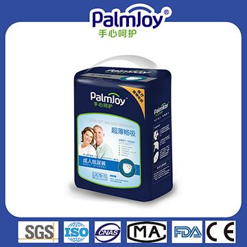 Palmjoy adult diaper