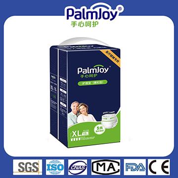 Palmjoy adult Underpads(2)