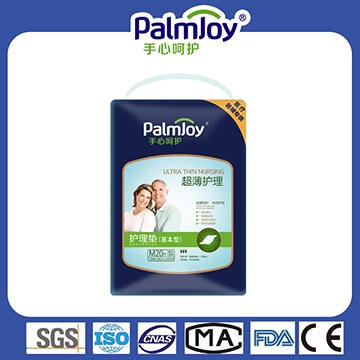 Palmjoy adult Underpads(1)