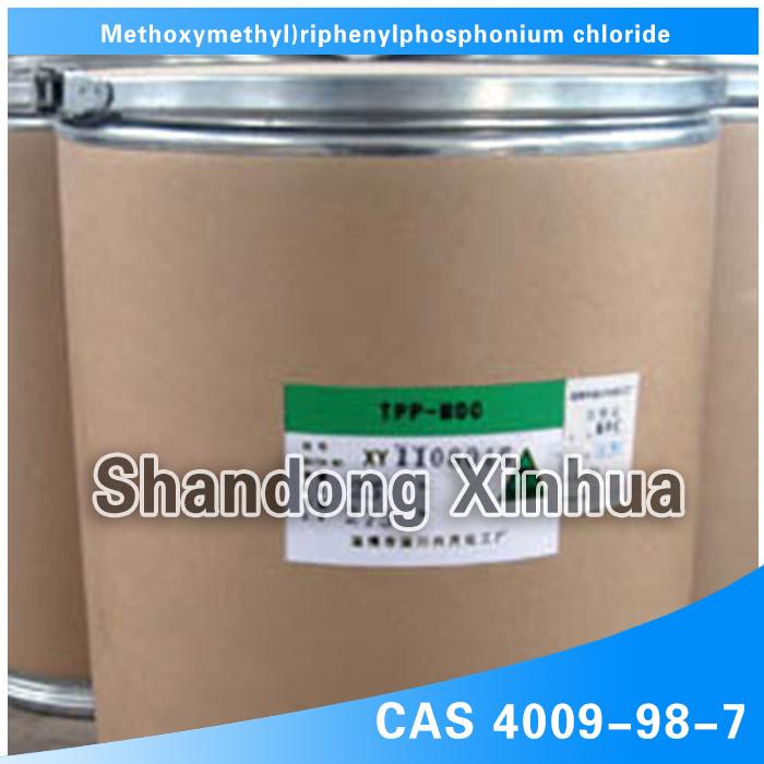 (Methoxymethyl)riphenylphosphonium chloride