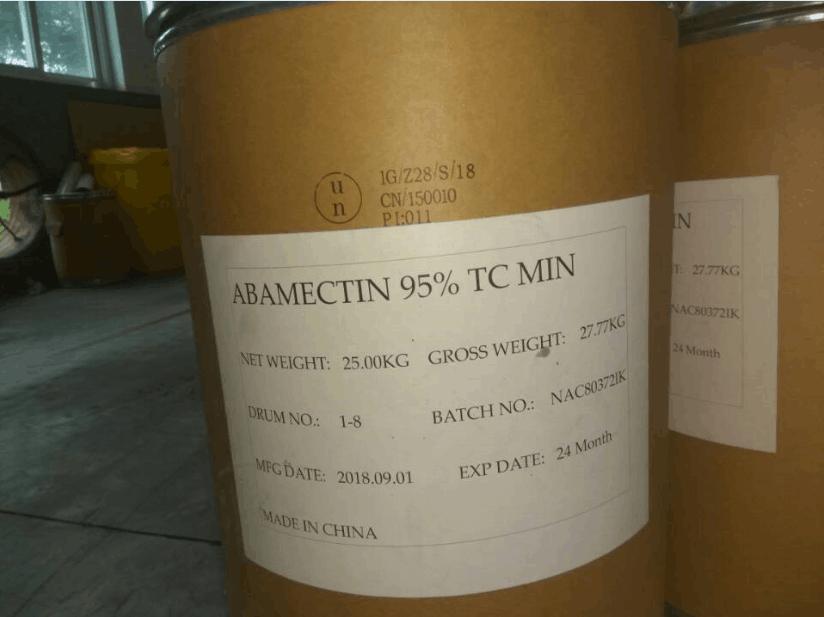 Abamectin/Avermectin