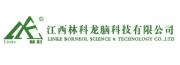 Jiangxi Linke Borneol Science and Technology Co.,Ltd.