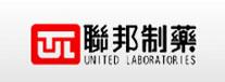Zhuhai United Laboratories Trading Company Ltd
