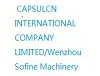 Capsulcn International Company Limited