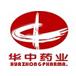 Huazhong Pharmaceutical Co., Ltd.