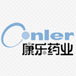 Zhejiang Kangle Pharmaceutical Co.,Ltd.